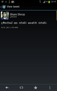 Sinhala tweets